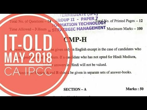 ITSM May 2018 paper suggested answers | IT Part | Ajmer Din | AWAD