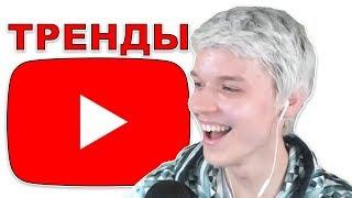 Как Лололошка делает свои видео? ШОК ЖЕСТЬ НА СТРИМЕ