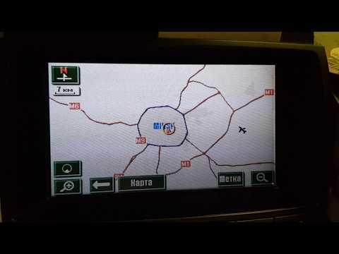 Lexus ,Toyota карта навигации Беларусь Gen03 + Русификация навигации