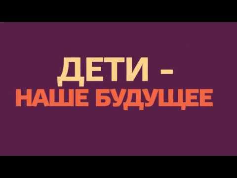 видео: Типографика ЭКО