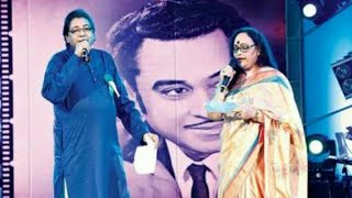 Tomai poreche mone Kishore bengali adhunik digital karaoke with lyrics