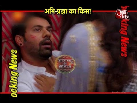 "Kumkum Bhagya: MUST WATCH! Abhi & Pragya's ""HOT KISS"" thumbnail"