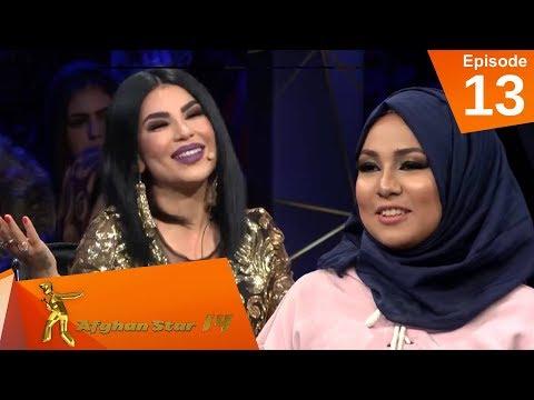 اعلان نتایج ۱۰ بهترین - فصل چهاردهم ستاره افغان / Top 10 Elimination - Afghan Star S14 - Episode 13