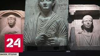 ''Раненная выставка'': искусство в Сирии страдает так же как и люди.