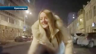В Красноярске неадекватная дама очень бурно отметила 8-ое марта