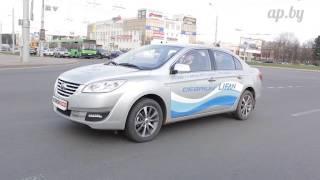 Lifan Cebrium: большой тест Автопанорамы