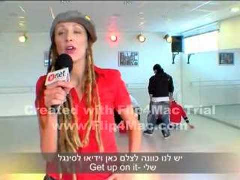 Empire ISIS on YNET in Israel