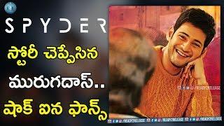 AR Murugadoss Reviles Spyder Movie Highlights | #Spyder Movie | Rakul Preet Singh | #ARM11