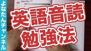 4/21(土)@東京で独学者向けの勉強法セミナー開催します!⇒https://mr...
