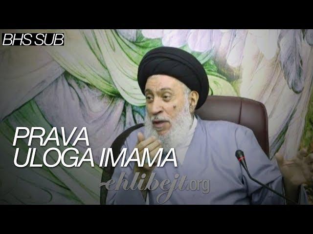 Prava uloga Imama (Sejjid Sami Badri)