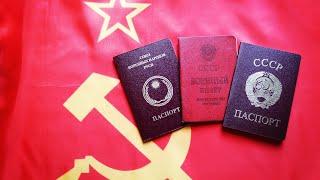 ПОБЕДА ВОЗВРАЩЕНИЕ ПАСПОРТА СССР
