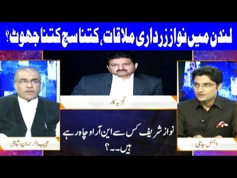 Nuqta E Nazar With Ajmal Jami   31 October 2017   Dunya News
