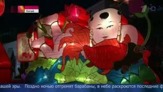 В Китае в Праздник фонарей по традиции зажгли дерево огненными цветами