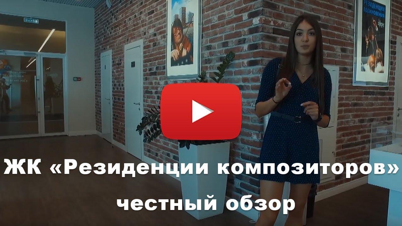 Продажа таунхаусов в подмосковье: от эконом-класса до элитных. Предлагаем купить таунхаус в любом направлении московской области. Сейчас застройщики проводят различные акции, существуют спецпредложения, гибкие.