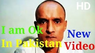 kulbhushan yadav statement || Indian Navy officer kulbhushan yadav new video (Hindi)