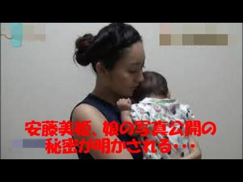 【フィギュアスケート】安藤美姫、娘の写真公表の理由を説明「1つはあまり隠し事をしたくないから」