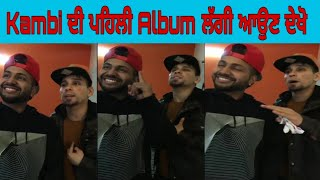 Kambi Rajpuria Deubt Album | Sukh - E | Golden Sanghera | Speed records