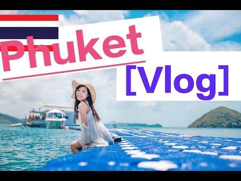 Phuket【Vlog】 – 度假首選 (平靚正酒店) – Zarla 사랑해