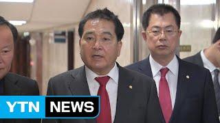 """한국당, 필리버스터 철회 보류...與 """"유감"""" / YTN"""