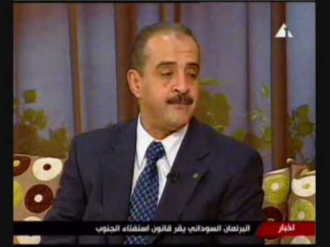 Dr. Hossam A. Farahat Interview Ta3m Elbeyout Egyptian Television Channel 1 Part 1 of 3