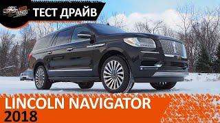 видео Все модели Lincoln