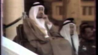 تلاوة من سورة آل عمران في افتتاح القمة الإسلامية بالحرم المكي 1401هـ : الشيخ زكي داغستاني
