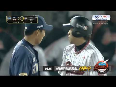 Jeon Jun-woo's 'Willie Mays Hayes' impersonation