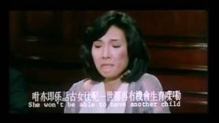 盡訴心中情.白韻琴.顧美華.李騫鳳主演 part 3
