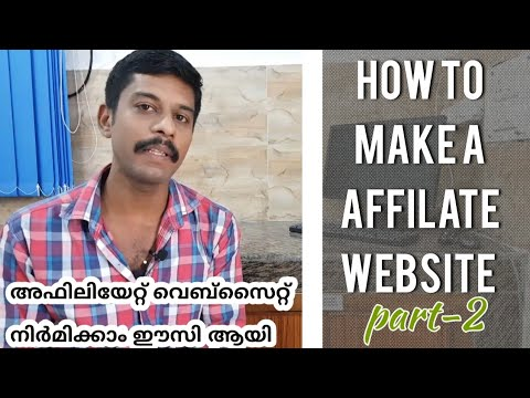 HOW TO MAKE A AFFILIATE WEBSITE, MALAYALAM TUTORIAL,  PART-2