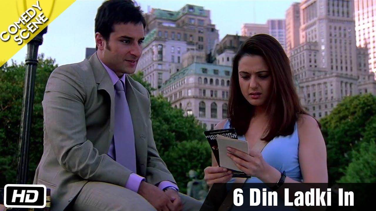 Kal Ho Naa Ho Bollywood Dialogues By Hindi Movies Filmy Quotes
