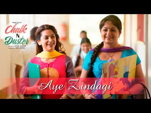 Aye Zindagi Video Song - Chalk N Duster