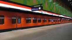 Helsingin metro. Niittykumpu.