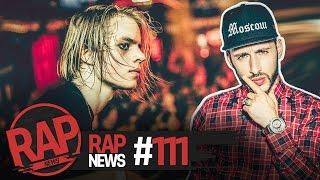 RapNews #111 [RICKEY F VS ГНОЙНЫЙ, L'ONE VS PHARAOH, VERSUS]