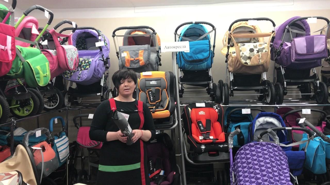 Maxi-cosi автокресла детские, аксессуары интернет-магазин детских товаров lapsi. Здесь можно купить лучшие автокресла детские, аксессуары от maxi-cosi. Товары для новорожденных. Интернет-магазин для мам и малышей.