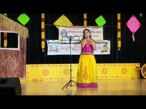 Nilavade Madi Nilavade -- Amruta -- BATA Sankranti Sambaralu 2018