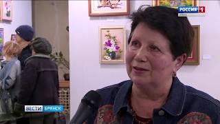 Выставка декоративно-прикладного искусства в Брянске