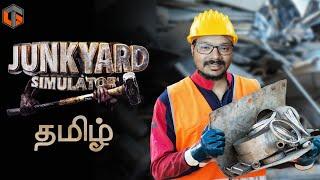 குப்பை Junkyard Simulator Live Tamil Gaming