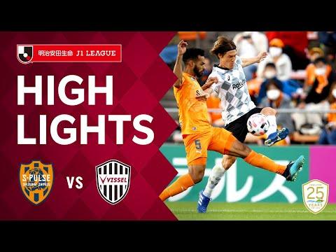 Shimizu Kobe Goals And Highlights