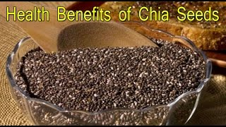 चिया सीड्स के फ़ायदे | Health Benefits Of Chia Seeds for weight loss, heart, brain & Skin