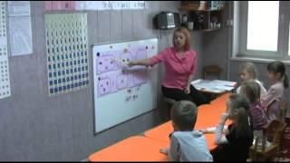 Математика для детей от 5 до 6 лет.