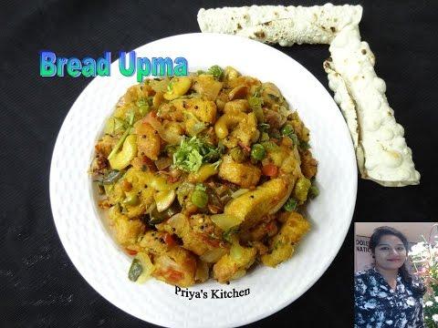 Whole Wheat Bread Upma || Instant Bread Upma Recipe || Quick N Healthy Breakfast Recipe