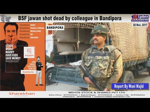 Jammu Kashmir News Round Up 28 Nov  2017