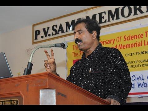 Uniform Civil Code In Indian society : Seminar (Malayalam)Dr Narendra Nayak,C Ravichandran etc