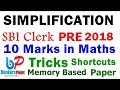 SBI CLERK Simplification Tricks in maths for bank exams