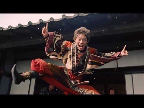 「三太郎」オールスターが新年にチャレンジ au三太郎シリーズ新CM「やってみよう」篇