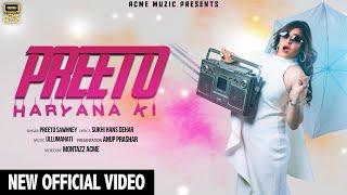Haryane Ki Preeto | Viruss | Ullumanati | Acme Muzic | Latest Song 2019