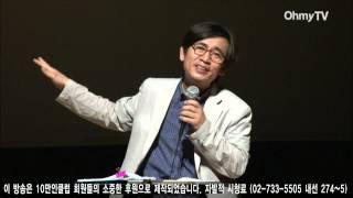 유시민의 '남북정상회담 대화록 난독증 환자 힐링캠프'