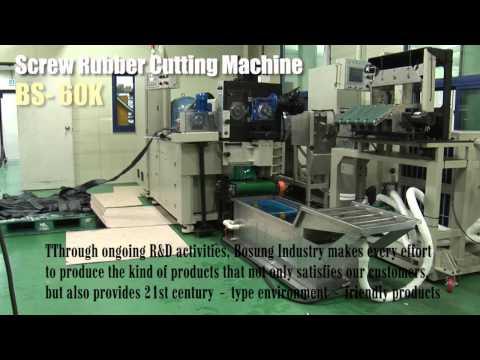 Screw Rubber Cutting Machine
