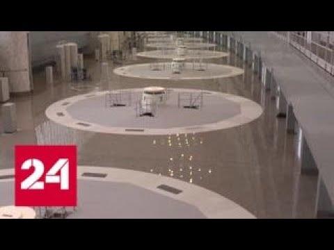 Саяно-Шушенскую ГЭС окончательно восстановили - Россия 24