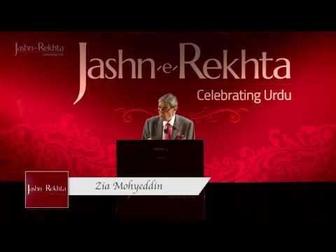 Ek lafz dard by Shanul Haq Haqqi and recitation by Zia Mohyeddin